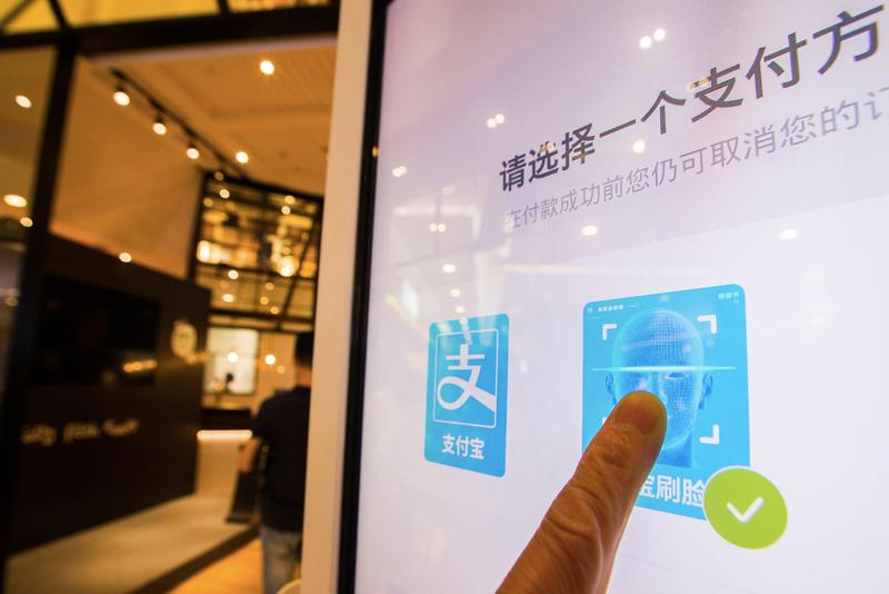 China Alipay Face Scanners Will Beautify You alibaba e wallet electronic digital money transaction scanning beauty app meitu