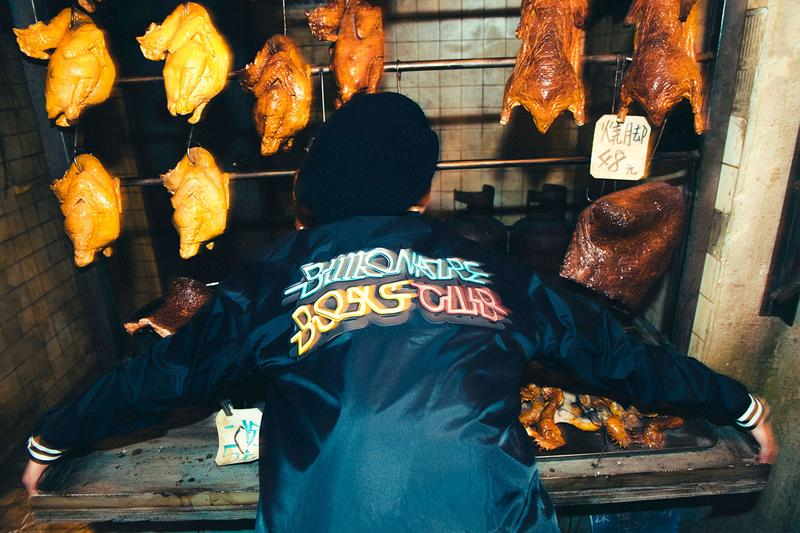 Billionaire Boys Club Fall 2019 Collection Pharrell Williams Kawasaki Warehouse Kowloon Walled City Hong Kong t shirts graphics long sleeves track pants wind breakers streetwear