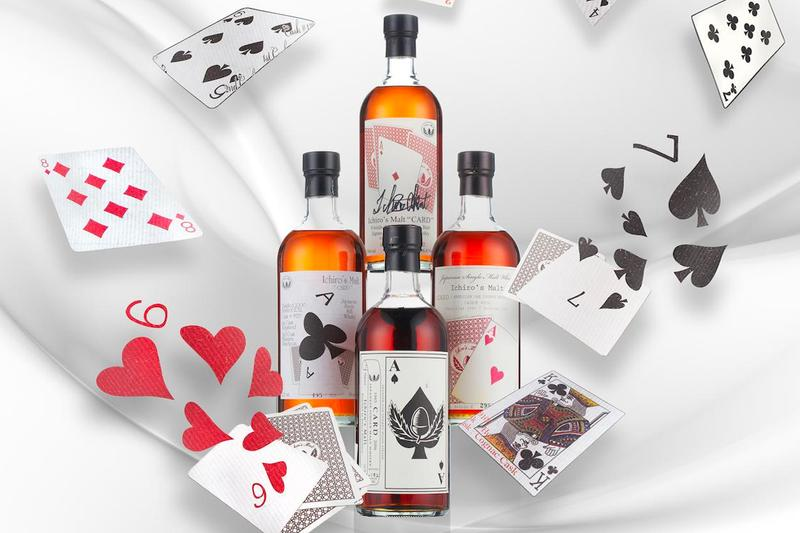 Bonhams Rarest Japanese Whisky Auction Info collection hanyu distillery closed single cask Full Card series alcohol whiskey Isouji Akuto scotch