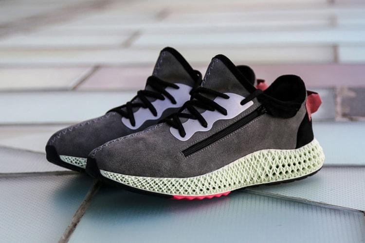 new style cb5c3 e5b80 adidas Originals Yeezy Boost 350 | HYPEBEAST