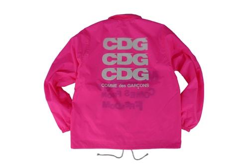 COMME des GARÇONS Releases Latest CDG Drop for Marunouchi Store