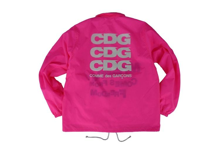 b9c83995d COMME des GARÇONS Releases Latest CDG Drop for Marunouchi Store
