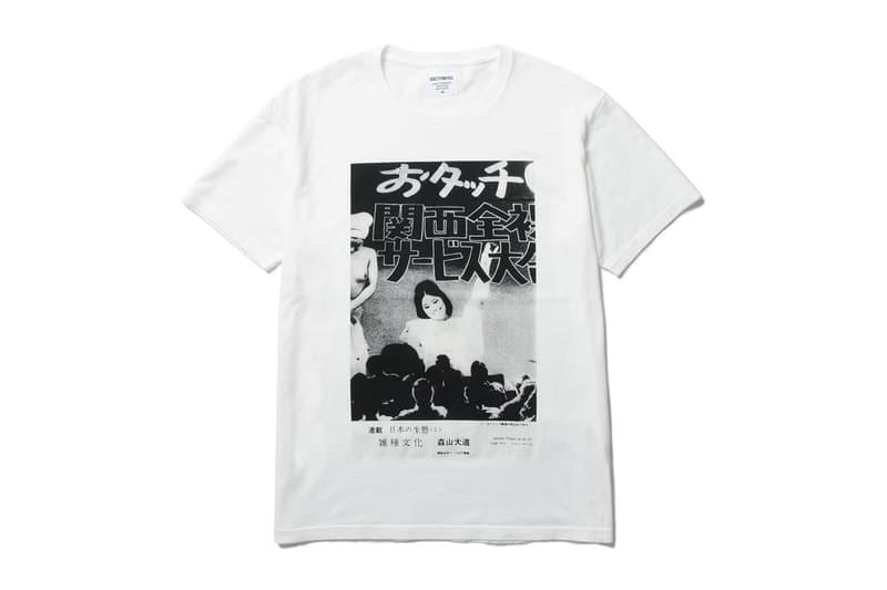 wacko maria daido moriyama capsule collaboration july 2019 release date info photograph print graphic 森山大道 summer