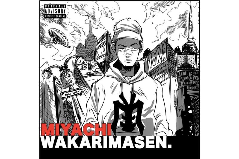 Miyachi Wakarimasen Debut Album Stream Japanese-American rapper hip-hop producer listen now spotify apple music jay park