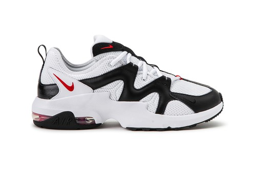 "Nike Resurrects Its Air Max Graviton in ""White/Black"""