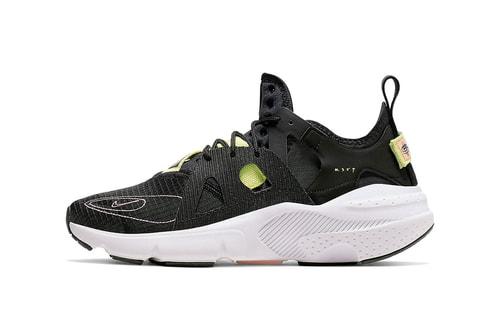 "Nike Revamps Sleek Huarache-Type With ""Pink Tint"" (UPDATE)"