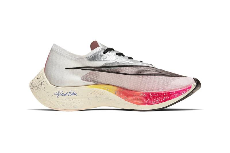 Nike Zoomx Vaporfly Next% Be True Coloway Release LGBTQIA LGBTQIA+ LGBTQ  Gilbert Baker