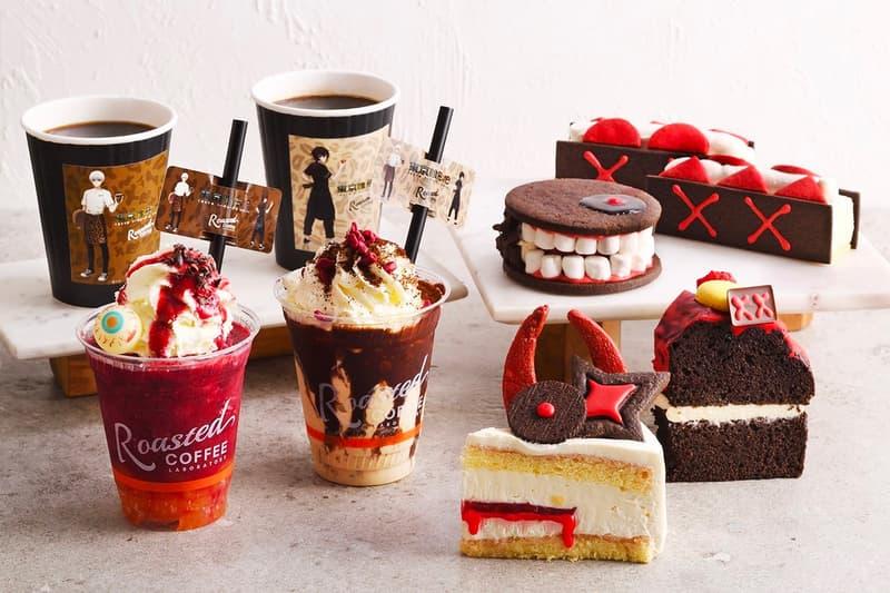 Roasted COFFEE LABORATORY Tokyo Ghoul Themed Menu Items Tokyo Japan Cake Coffee Anime Mange