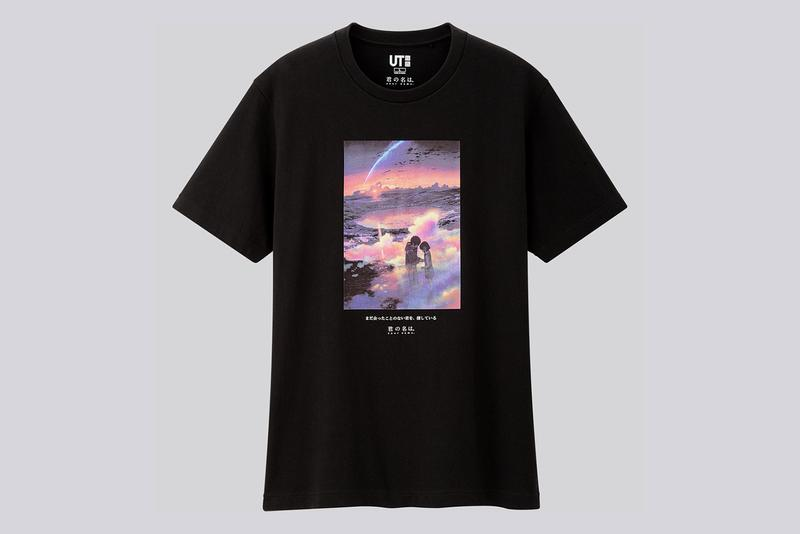 UNIQLO UT x Makoto Shinkai Weathering With You Capsule shirts tee T-Shirts japan manga anime your name tokyo