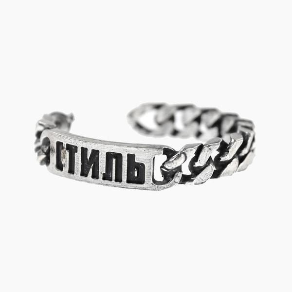 "Heron Preston Silver Curb Chain ""Style"" Bracelet"