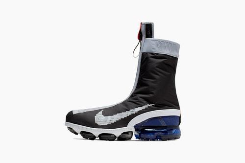 Nike Air Vapormax FK Vapor ISPA Gaiter Boot