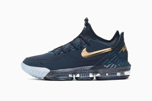 "TITAN x Nike LeBron 16 ""Agimat"""