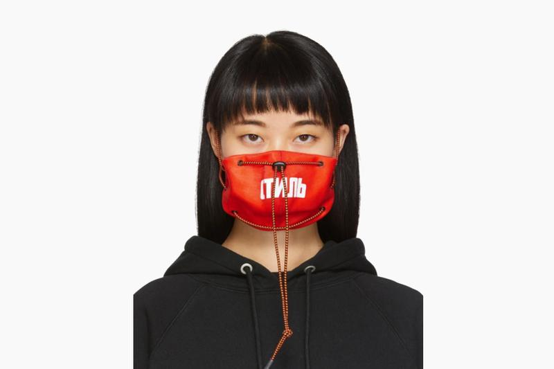 """Heron Preston """"Red/Yellow/Black"""" 'Style' Pollution Mask release where to buy price 2019"""