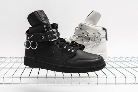 DSM Drops COMME des GARÇONS x Nike Air Jordan 1 in Limited Preview Launch (UPDATE)