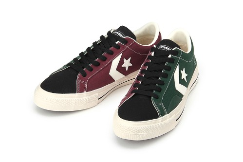 The Converse CONS Proride Receives Two Mismatched Colorblocked Revamps