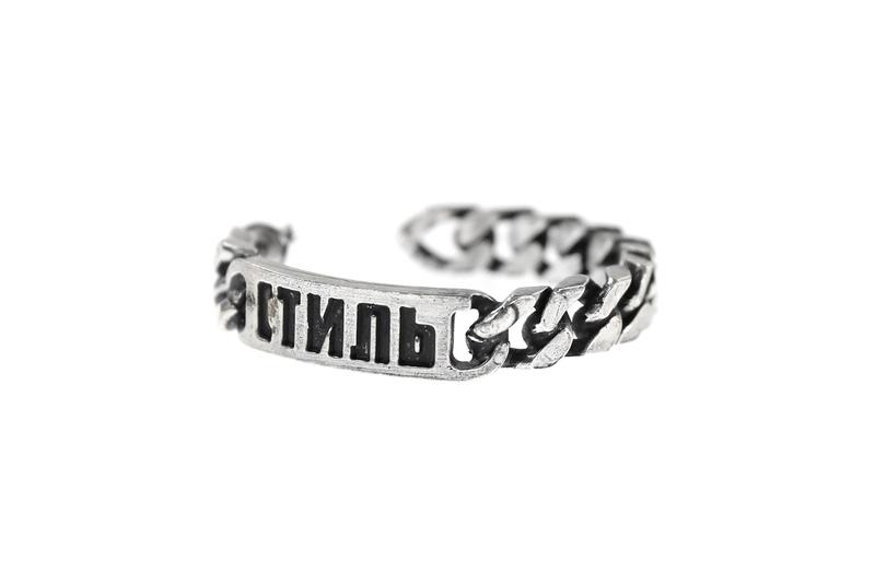 heron preston silver tone brass chain link barbed wire bracelet necklace ring