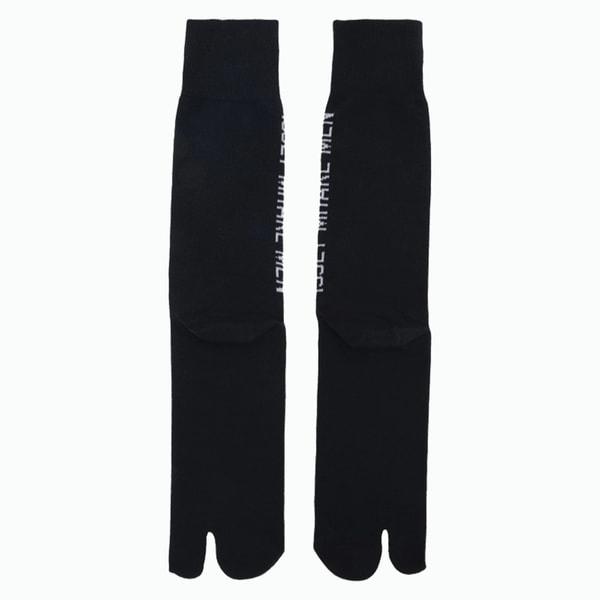 Issey Miyake Black Tabi Socks