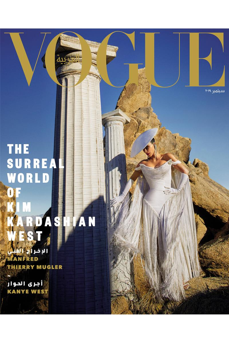 kim kardashian kanye west vogue arabia cover interview september 2019 issue