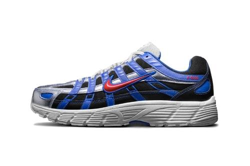 "Nike ""Futro"" Pack References China's Space Program"