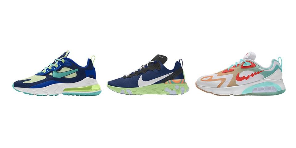 photos officielles 07406 89a08 Nike