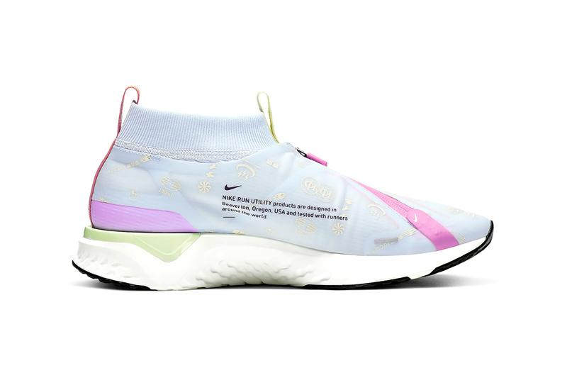 Nike React City Blue Tint Sail China Rose Mahogany BQ5304 400 Black Blue Tint Hyper Royal White BQ5304001 running shoes sneakers