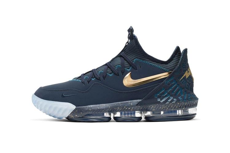 huge discount 8d5f6 e9940 atmos x Nike Lebron 16 Low