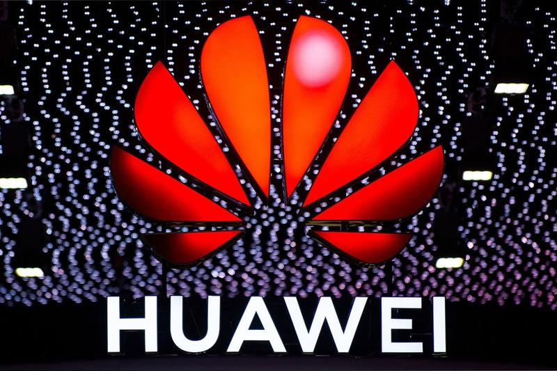 US Federal Agencies Banned Huawei Tech Tariffs Donald Trump President Administration