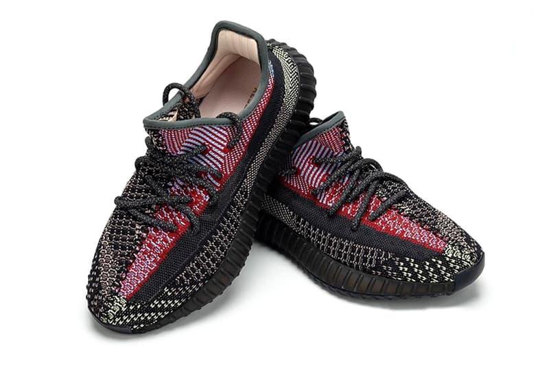 adidas YEEZY BOOST 350 V2 Yecheil Yeezreel Yeshaya First Look Black Neon Purple Release Info Date