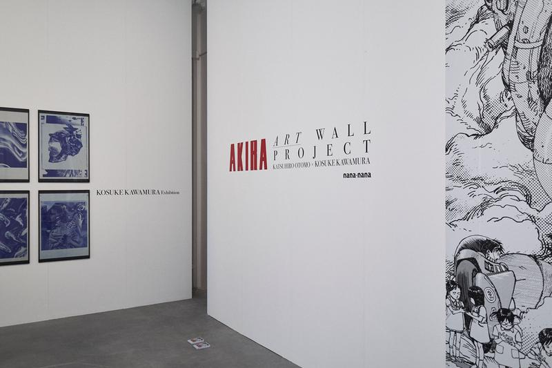 akira art wall project katsuhiro otomo kosuke kawamura nana nana artworks anime accessories merchandise pop up