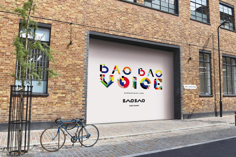 "BAO BAO ISSEY MIYAKE ""BAOBAOVOICE"" Protein Studios Immersive Exhibition Opening Information Bags Geometric Structures Design Triangular Pieces"