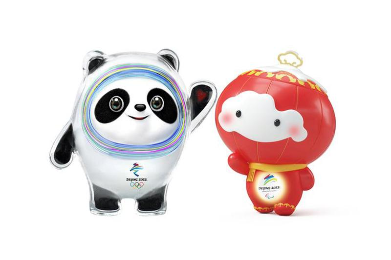 Beijing 2022 Olympic Paralympic Winter Games Mascots