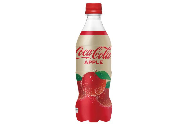 Coca-Cola Japan Limited Edition Apple Flavored Coke