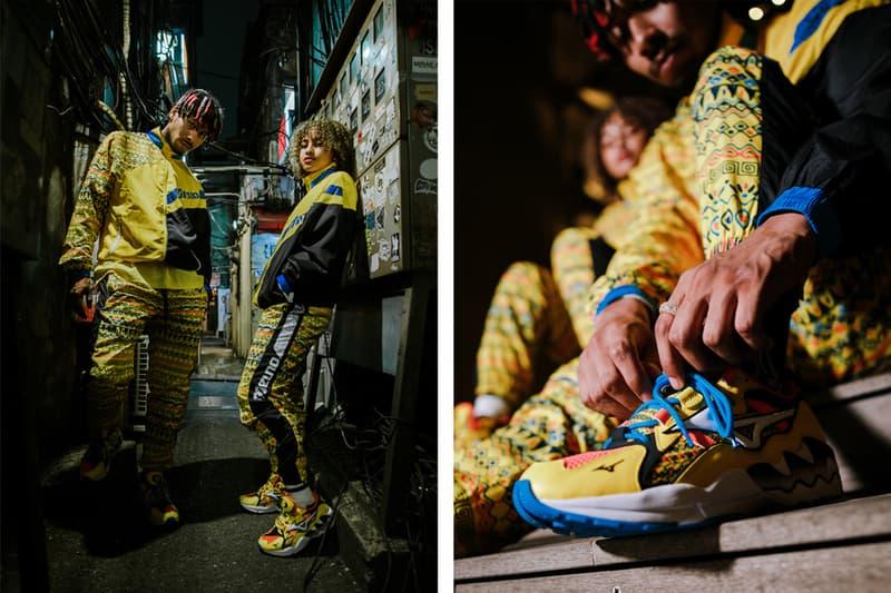 DJ Snake Pardon My French Mizuno Capsule africa savannah sneakers tracksuit Wave Rider 1