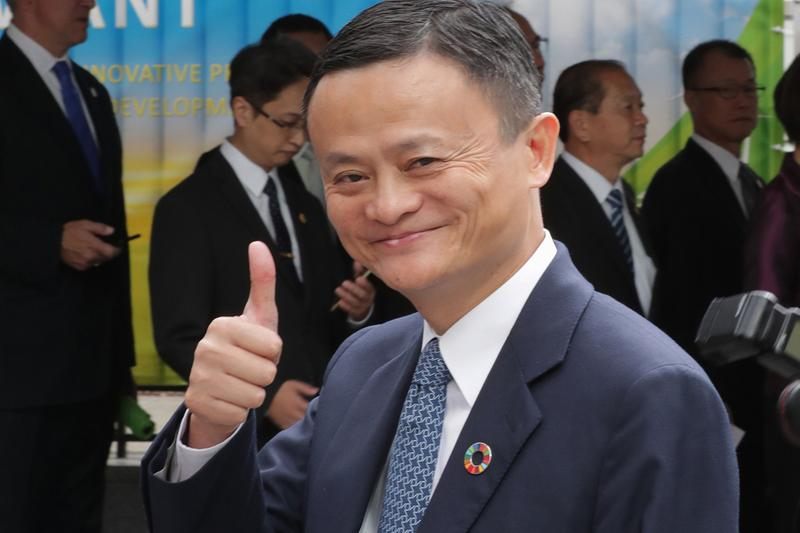 Alibaba Founder Jack Ma Officially Retires Education Charity Philanthropy China CEO Daniel Zhang