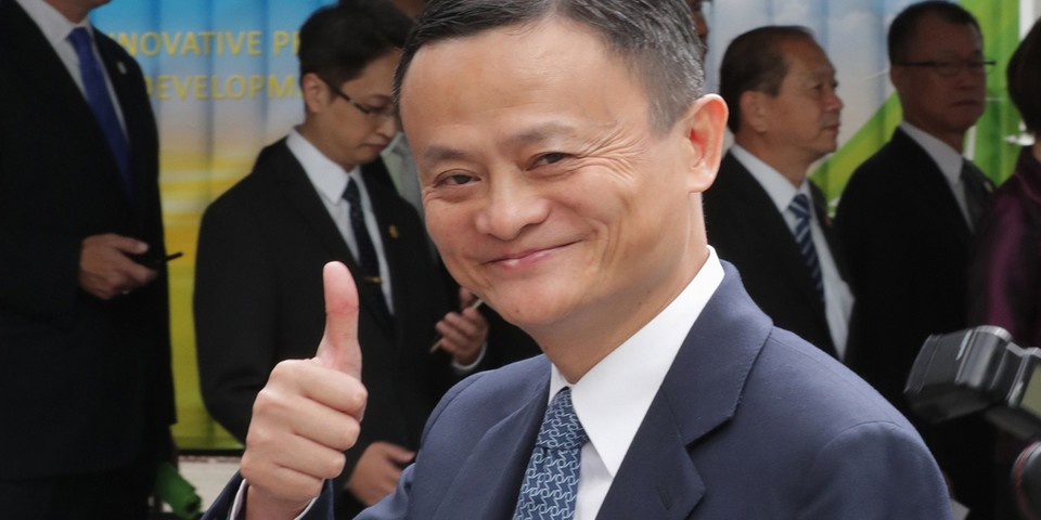 Alibaba Founder Jack Ma Officially Retires | HYPEBEAST