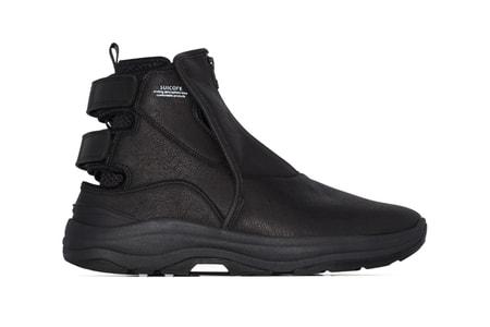 John Elliott Expands on Suicoke Product Range With Buno Zip Boot