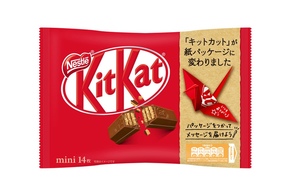 KitKat Replaces Plastic Packaging With Origami Paper