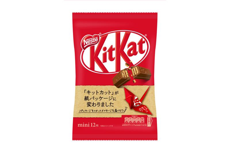 KitKat Replaces Plastic Packaging Origami Paper Foldable Sustainable Sustainability