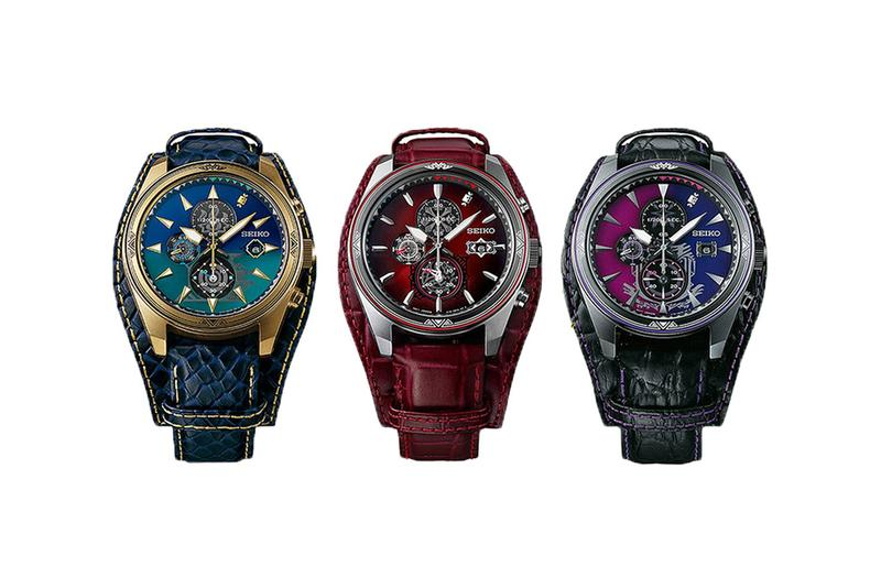 seiko monster hunter 15th anniversary watch collection collaboration release date