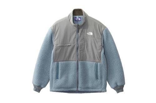 THE NORTH FACE PURPLE LABEL Unveils Fleece Clad Field Denali Jackets