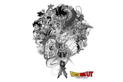 "UNIQLO Unveils Full ""Dragon Ball UT"" x Kosuke Kawamura Capsule (UPDATE)"