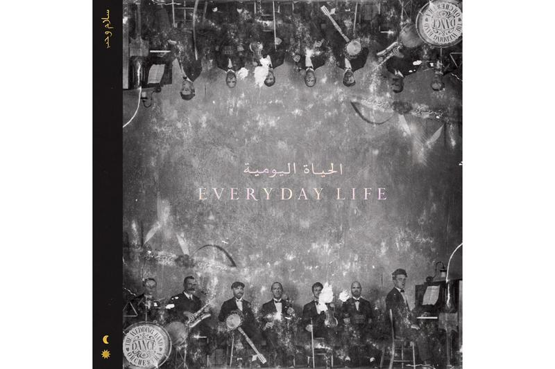 coldplay everyday life lyrics