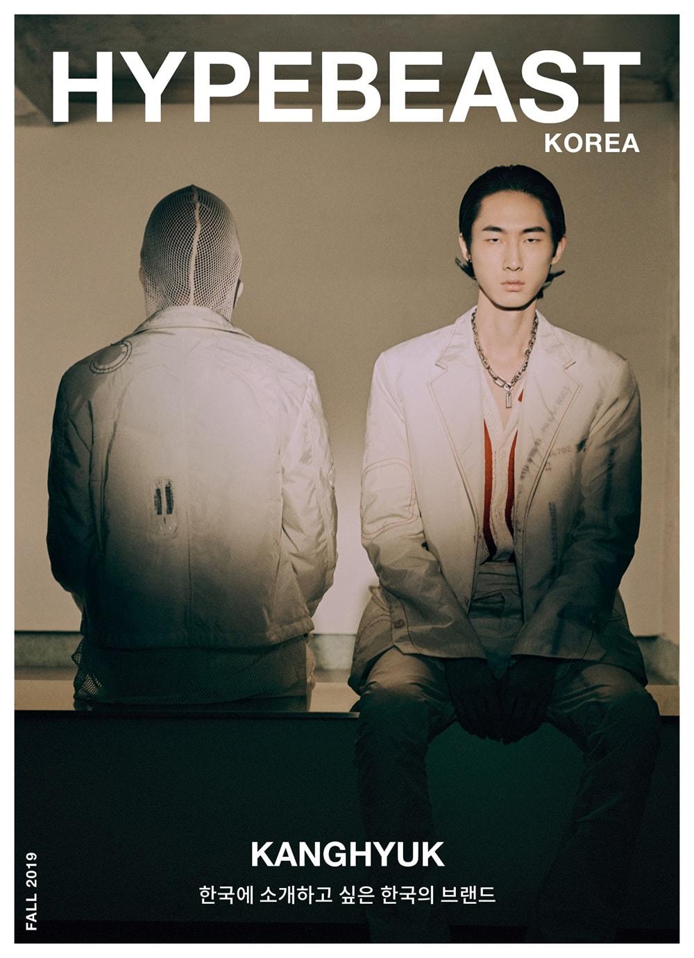 Kanghyuk korea south seoul lvmh prize designer dover street market Kanghyuk Choi Sanglak Shon digital cover