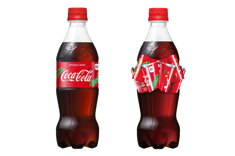 Christmas Limited Edition Coke Bottles 2020 Coca Cola Japan Christmas Ribbon Bottle Info | HYPEBEAST