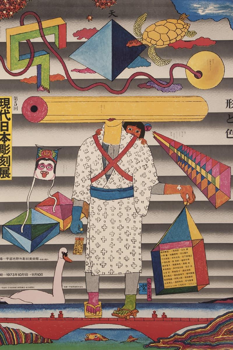 Colorful Japan Exhibition Stedelijk Museum poster design branding graphics gallery 800 works artworks pieces Shigeru Watano artist Tadanori Yokoo