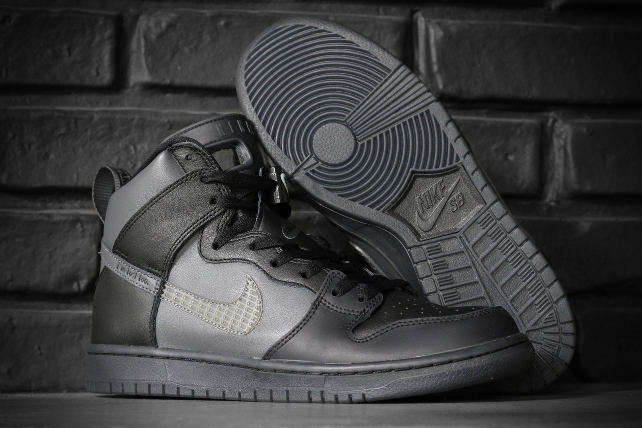 FPAR Nike SB Dunk High Closer Look