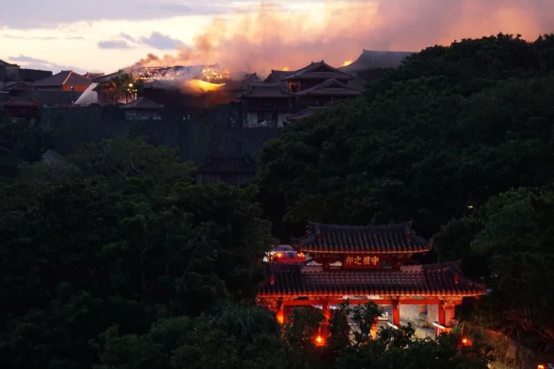 World Heritage Site Shuri Castle Burned Down UNESCO Olympic torch route okinawa Japan ryukyukan island world war two Naha City Fire Department blaze raze