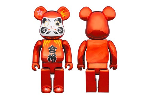 Medicom Toy Unveils Glossy Red Daruma BE@RBRICK