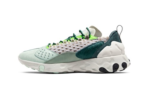 "Nike Gives the React Sertu a ""Faded Spruce"" Pony Hair Update"