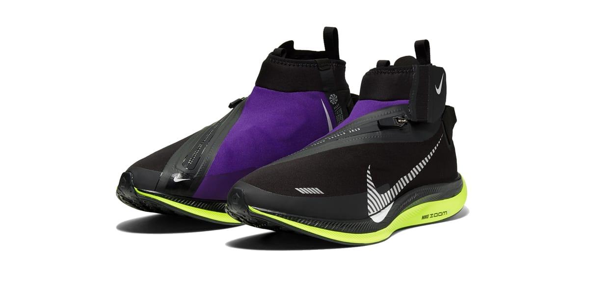 Nike Pegasus Turbo Shield Release Date